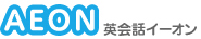 aeon_logo99.jpg